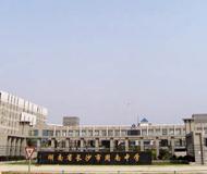 长沙市周南中学