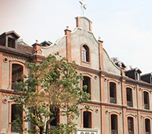 上海市第四中学