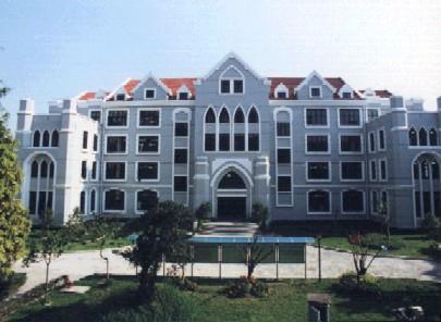 上海市第三女子中学