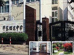 上海市华东模范中学