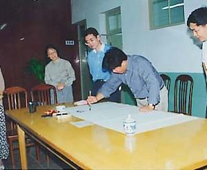 上海市民办普陀前进高级中学