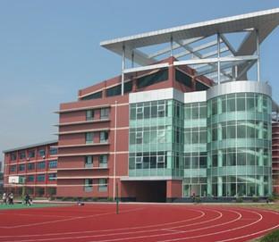 上海市市北中学