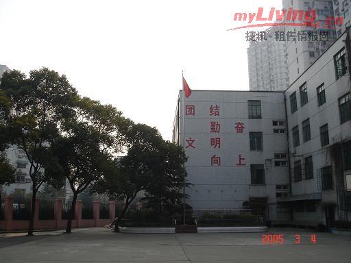 上海市虹口区教育学院实验中学