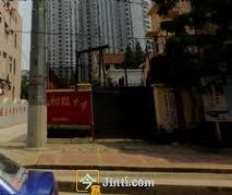 上海市鞍山初级中学