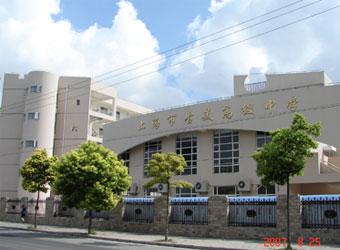 上海市莘庄中学