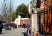 上海市星火农场中学