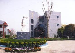 上海市五四农场中学