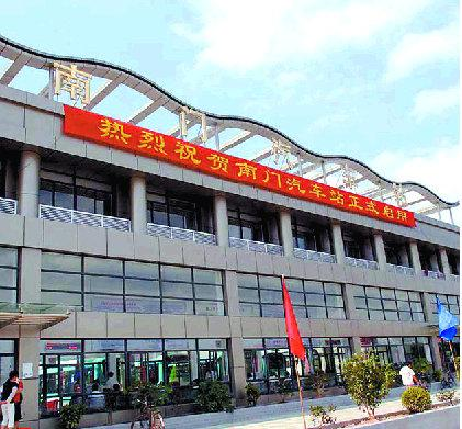 崇明县新民中学