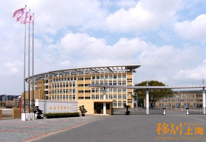 崇明县向化中学