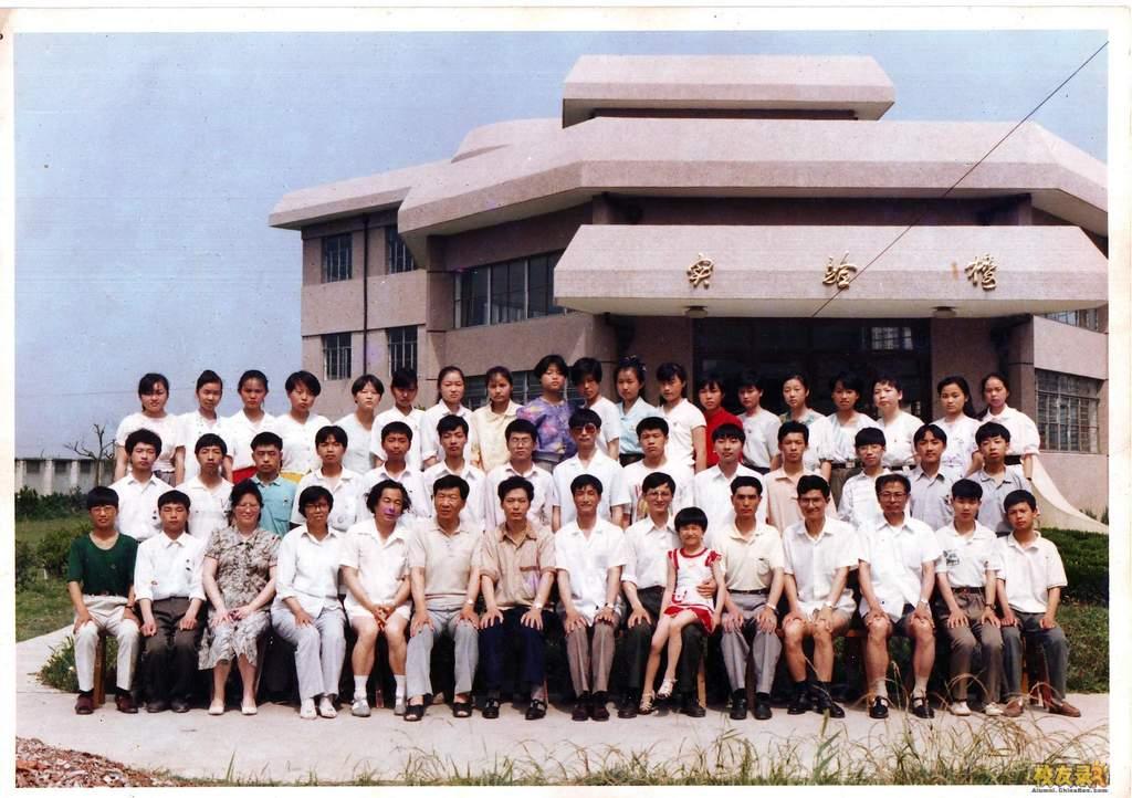 上海市前进农场职工子弟学校