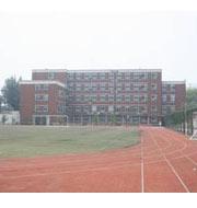 天津市华英中学