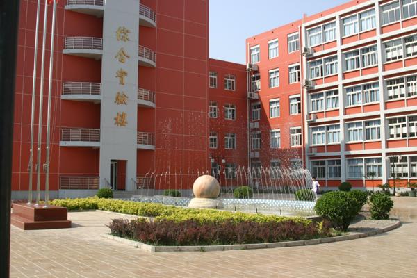 天津市第五十四中学