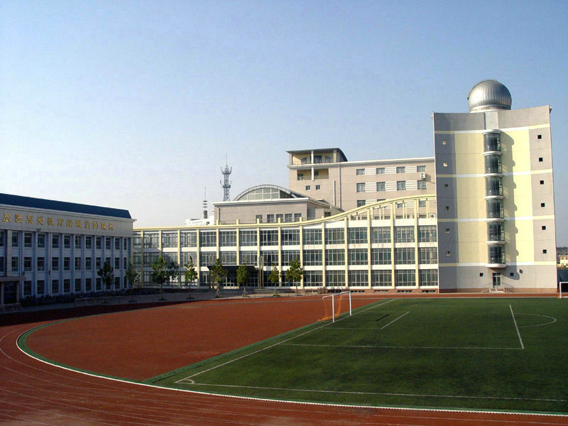 天津市汉沽区第一中学