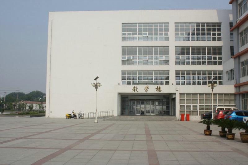 天津市汉沽区第五中学