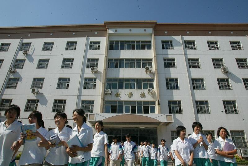 天津市静文高级中学