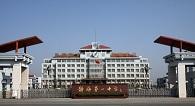 静海县第一中学