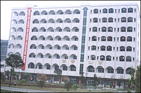 重庆市永川中学校