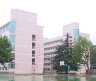 武汉市十一崇仁初级中学