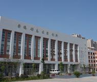 武汉第三寄宿学校