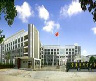 宁波市兴宁中学