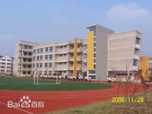 孝陵卫中学
