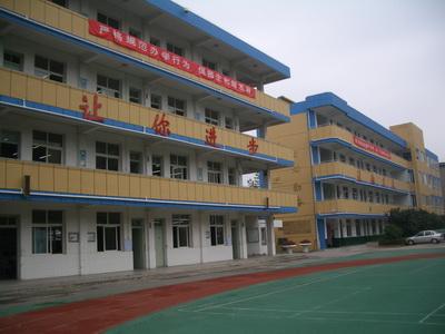 南京市第十八中学