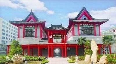 南京市第十二中学