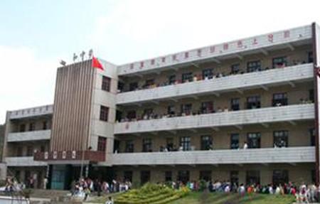 广州市协和中学