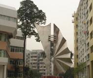 广州大学附属中学