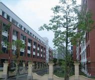 广州市铁一中学