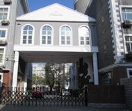 北京二中分校