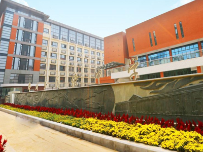 郑州外国语中学