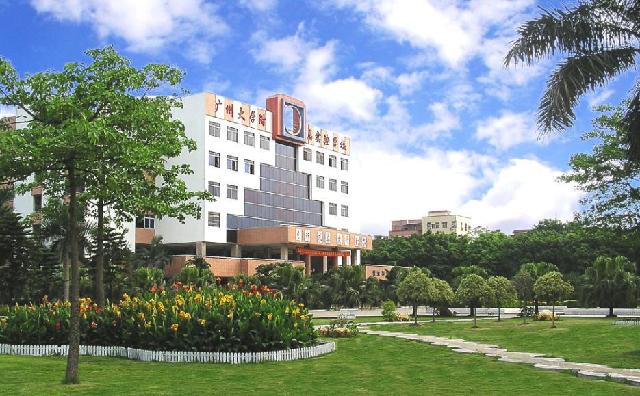 广州大学附属实验学校校园风采
