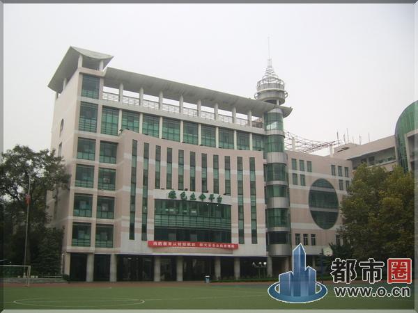 武汉市第二十四中学