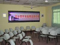 武汉市第六十四中学