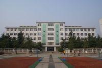 武汉市第二十三初级中学