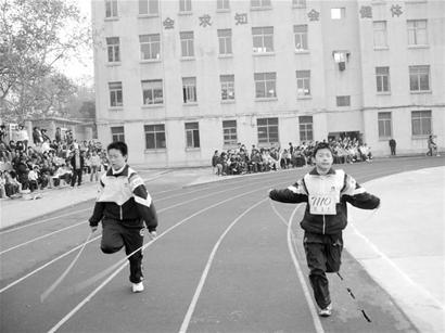 武汉市第九中学