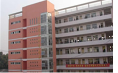 武汉市第十中学