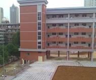 武汉市武珞路中学
