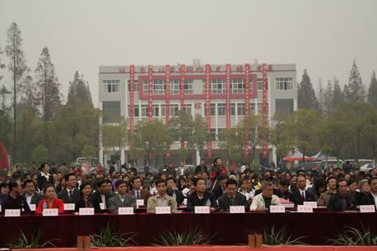 武汉市挽月中学
