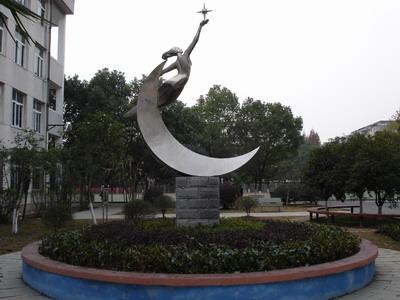 武汉市鲁巷中学