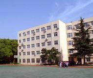 上海民办浦东交中初级中学