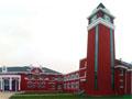 北京爱迪学校北京澳大利亚国际学校