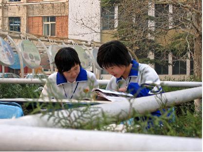 北京十二中分校