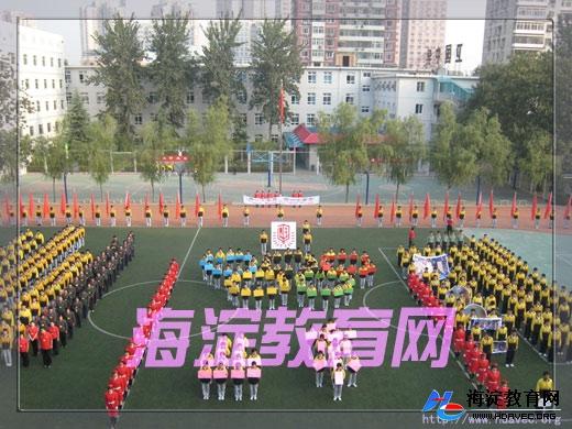 北京市卫国中学