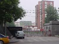 北京师范大学第三附属中学