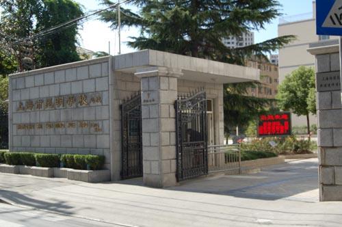 上海市昆明学校