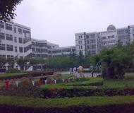 上海外国语大学附属浦东外国语学校