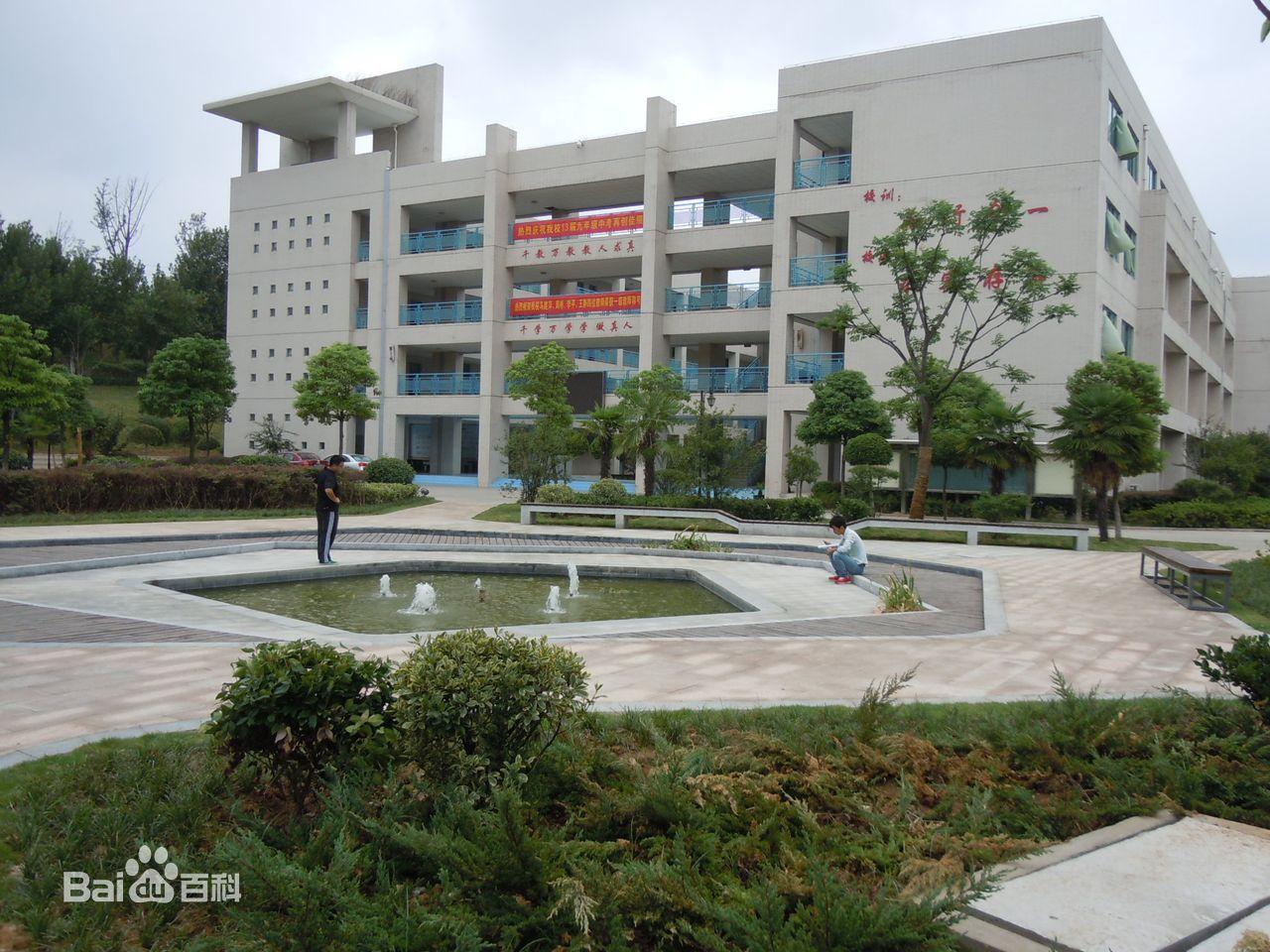 南京市紫东实验学校