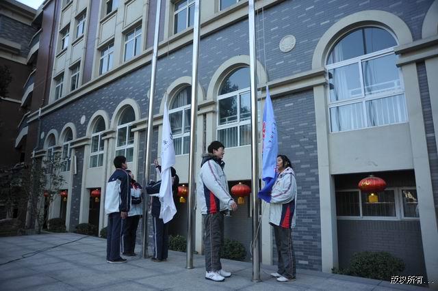 南京二十四中学